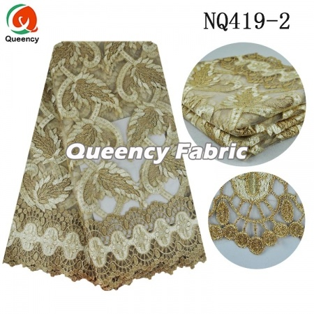 Chantilly Lace Fabric In Dubai